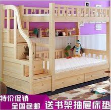 包邮松木子母床双层床上下床高低床实木儿童床上下铺梯柜床1.8米