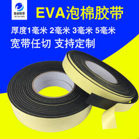 Strong Adhesive Sponge Tape Single Side Glue Shockproof Collision Black EVA Foam Adhesive Sealing Strip 1 to 5mm Thick