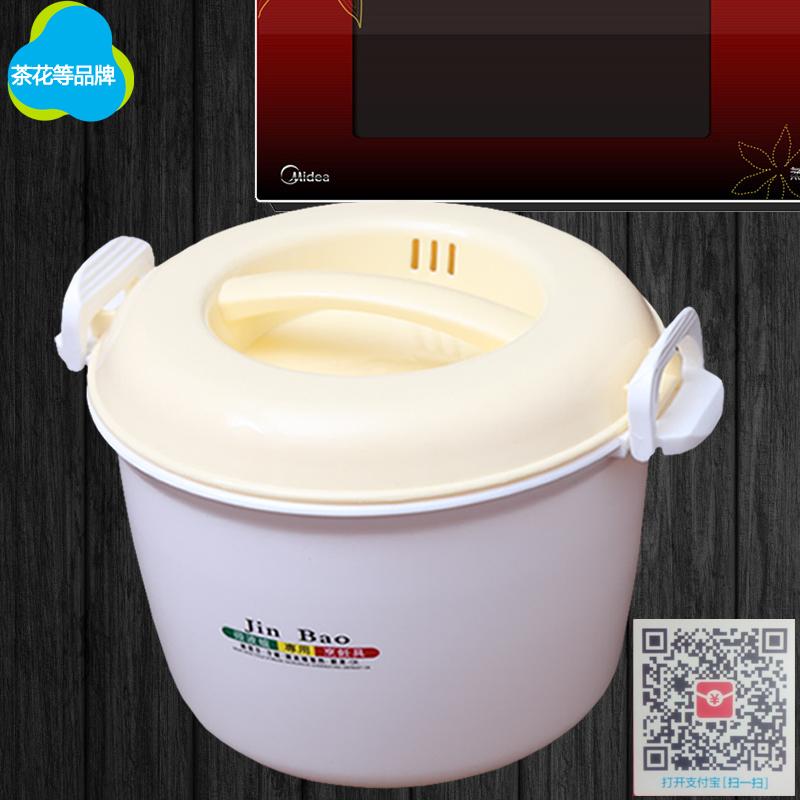 微波炉专用塑料煮饭煲饭锅大中号煮米饭蒸盒饭盒小号蒸笼煮饭器皿