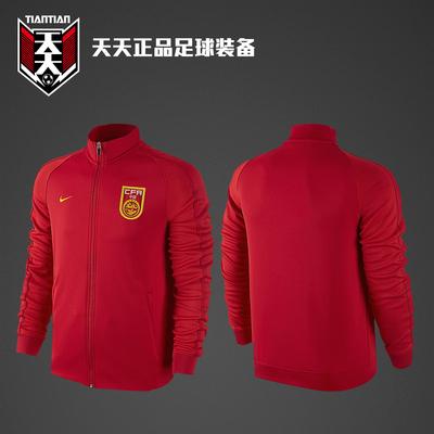 天天正品 Nike中国国家队N98立领足球运动夹克男子外套812717-687