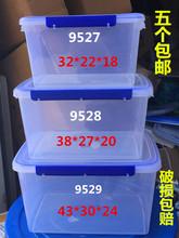 超大容量特大号码高透明酒店冰箱收纳箱加厚密封食品保鲜盒小盒子