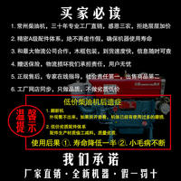 Changzhou tractor diesel engine single cylinder engine 12 15 18 horsepower diesel engine water cooling system