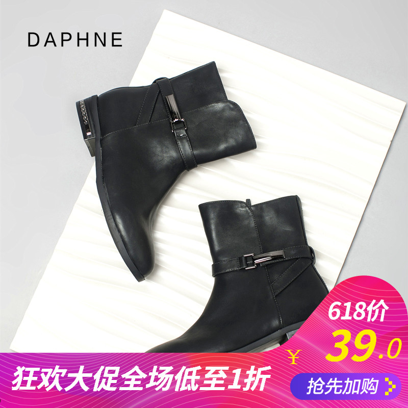 达芙妮女中靴