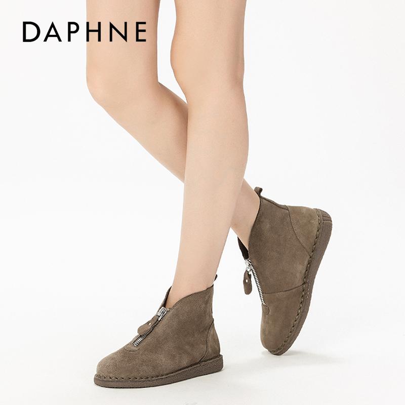 Daphne/达芙妮秋冬新款舒适平底女鞋 简约圆头拉链短靴1016605079