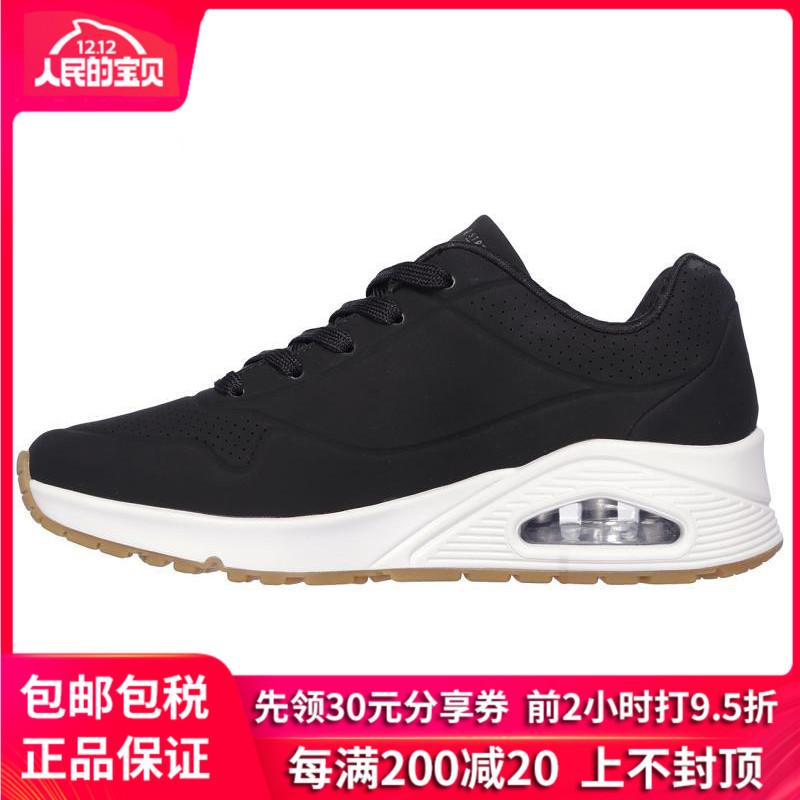 Skechers斯凯奇女鞋 秋季新款耐磨厚底增高休闲跑步鞋运动鞋73690