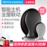 Youhu thinker smart home matching Tmall smart voice intelligent assistant bluetooth /WIFI/ audio