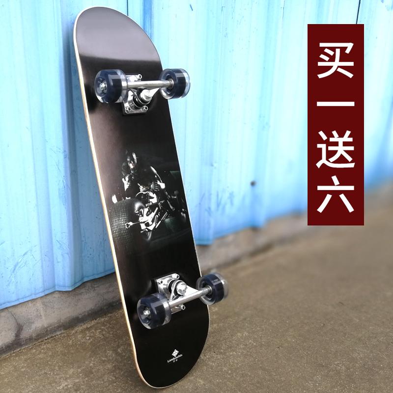 陆艇滑板成人女生男初学者青少年抖音刷街长板公路双翘四轮滑板车