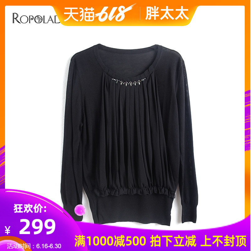 胖太太大码女装春夏新款针织衫风琴褶雪纺黑色圆领小衫4420711