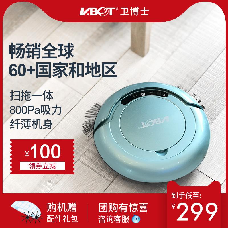 Электрические щетки для уборки / Роботы-пылесосы Артикул 594082263297