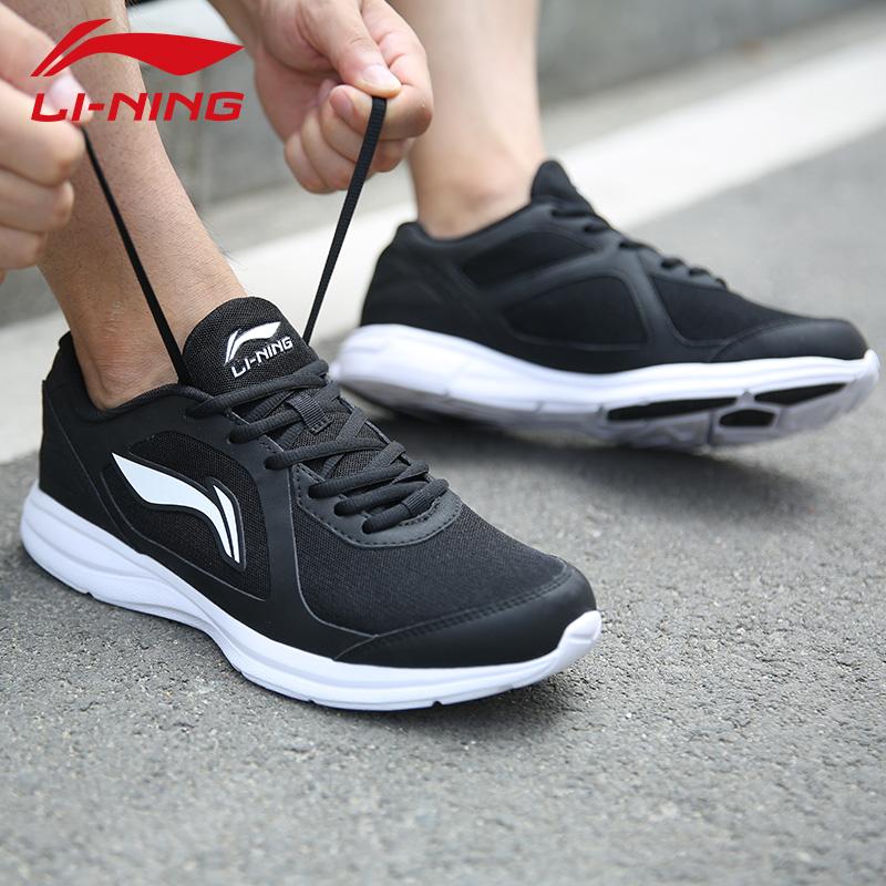 李宁男鞋跑步鞋2019冬季新款正品透气耐磨休闲跑鞋男黑色运动鞋子