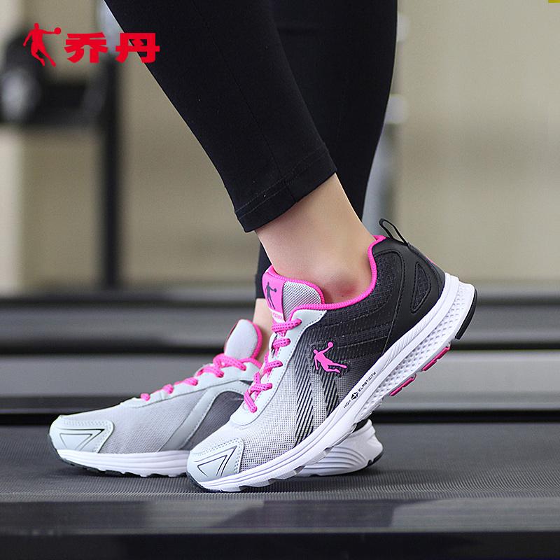 乔丹正品跑步鞋女鞋新款女士耐磨休闲鞋旅游鞋防滑耐磨跑鞋运动鞋