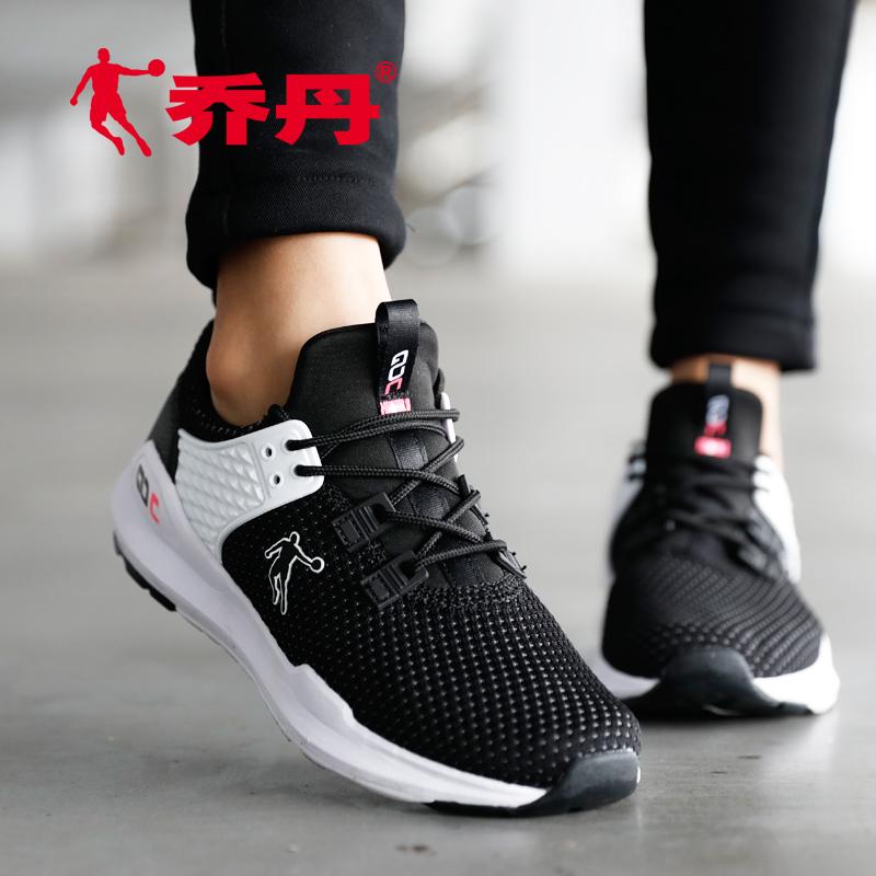 乔丹女鞋运动鞋2018年秋季新款减震休闲时尚板鞋女鞋子学生跑步鞋