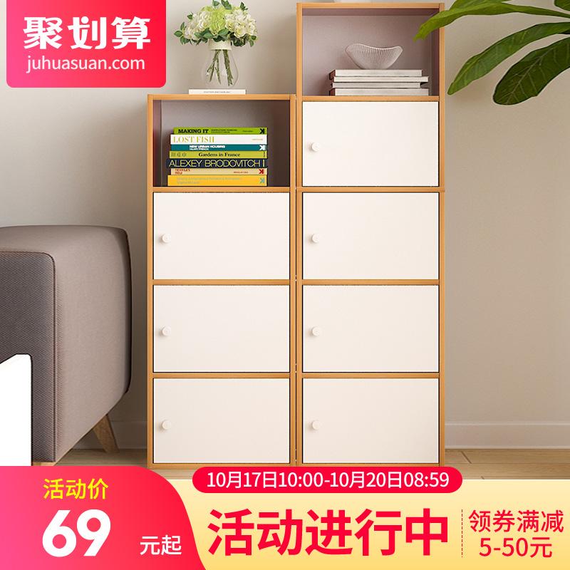 组合家具储物柜