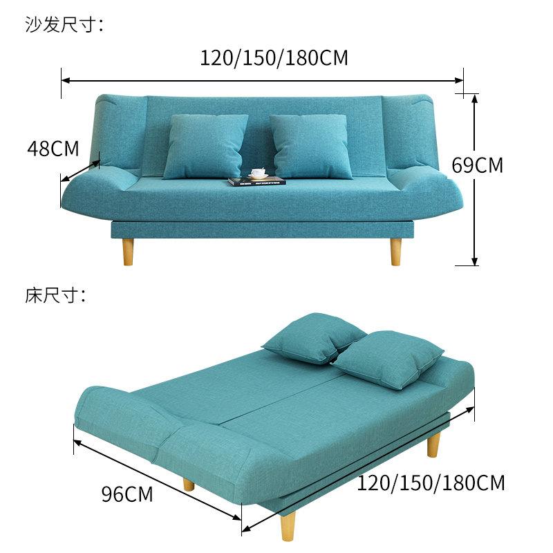 懒人沙发小户型可折叠客厅休闲椅整装布艺沙发单人双人折叠沙发床