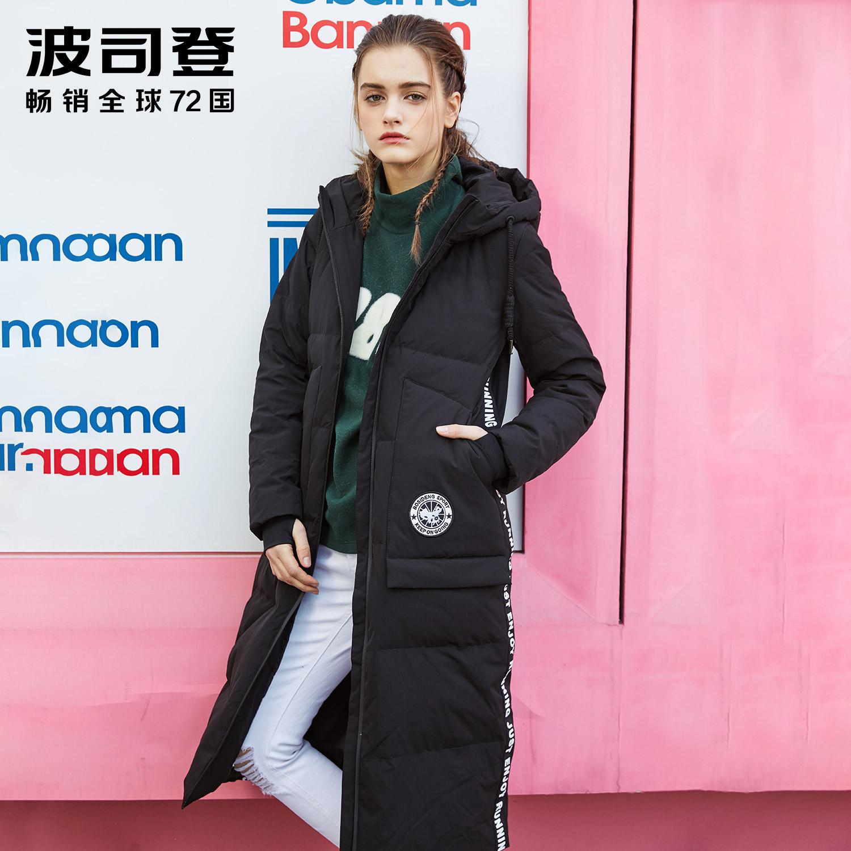 波司登冬季长款羽绒服女韩版长过膝修身个性加厚外套潮B70142010V