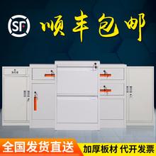 新款办公铁皮文件柜矮柜阳台储物柜工具柜家用卧室抽屉小柜子带锁