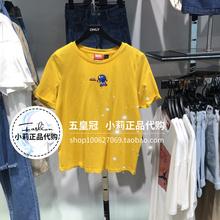 T恤119201652 119201565D09 短袖 ONLY正品 19年新款 国内代购 五皇冠