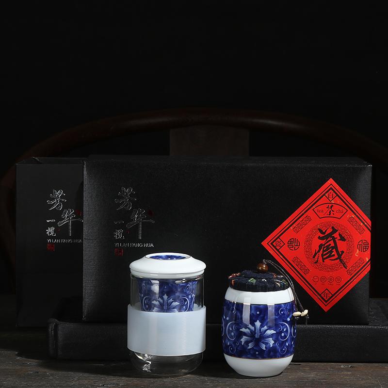 耐热双层防烫玻璃随手泡茶杯带盖青花陶瓷过滤内胆茶水分离办公杯