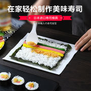 Japan imported sushi curtain to make sushi tools bamboo curtain kimbap rice plastic sushi roll sushi sushi cooking mold