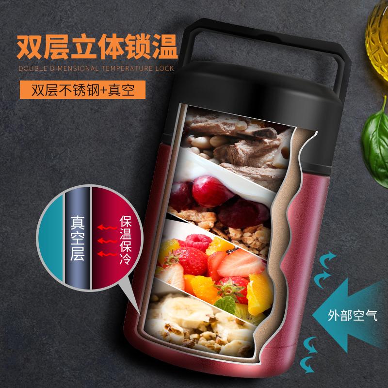 松道保温饭盒304不锈钢焖烧壶保温桶焖烧杯粥桶闷汤盒闷烧罐餐盒