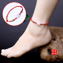 2019 is a pig year jade jade, the birth year, anklet, evil spirits, red rope, cinnabar, anklet, red rope, safe, men and women