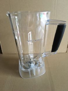 天赐缘ANS-1108多功能全营养蔬果调理机冰沙机杯连刀配件含盖子