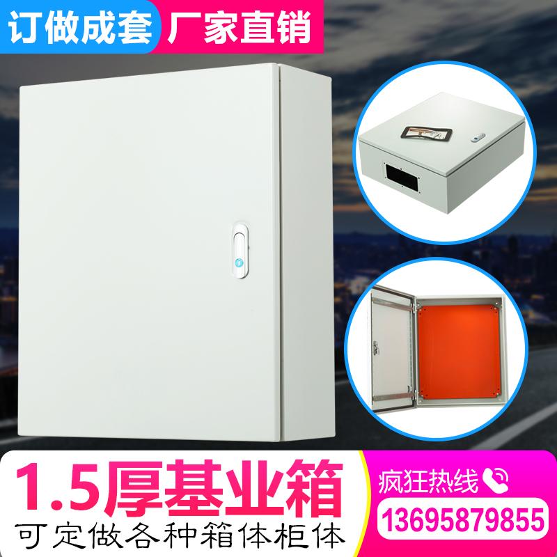 Коробки для электрощитков Артикул 560025145422
