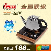 迷你小型电磁炉家用宿舍微型单炉自动断电炉煮茶电池炉小火锅特价