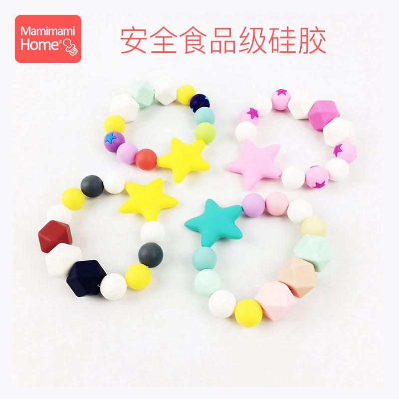 美国Mamimami Home手环牙胶宝宝咬胶硅胶手环磨牙棒固齿器DIY订制