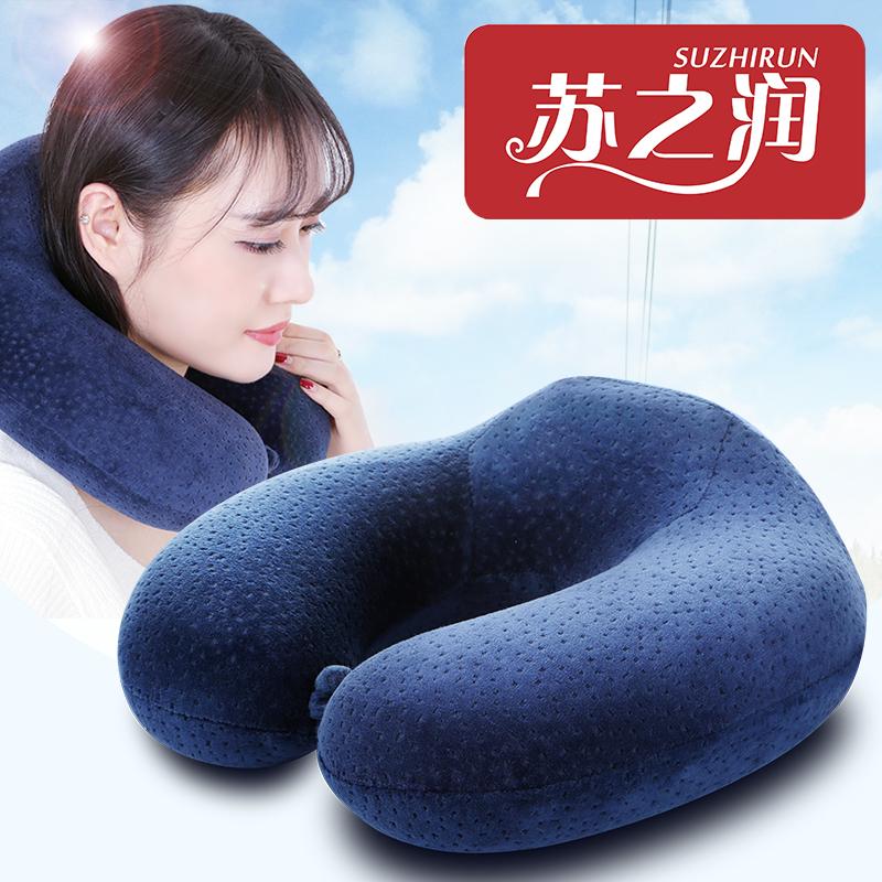 记忆记忆棉棉枕头