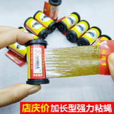 Sticky fly color strips sticky fly stickers to catch flies artifact cages fly fly glue stick fly board strong sticky fly paper roll