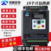 11kw单相220v三相380v电机调速器 5.5 7.5 2.2 锐普变频器1.5图片