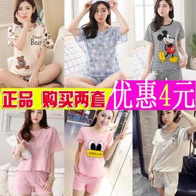 韩版女士短袖睡衣夏季可外穿宽松学生套头可爱家居服卡通两件套装