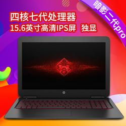 HP/惠普 暗影精灵 III代光影精灵 2pro 15.6英寸游戏笔记本电脑