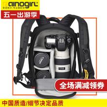 安诺格尔小型单反相机包可爱摄影包双肩单反专业佳能80d相机包女