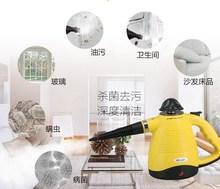 多功能蒸汽清洁机家用高温蒸气拖把除螨油机清洗器去油污大容量
