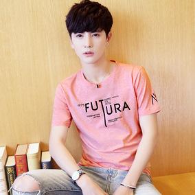 男士短袖t恤夏季新款简约圆领韩版潮流学生修身衣服半袖体恤男装