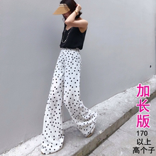 Summer Bowl Point Tall Pants Children 2019 New High waist, Slim, Broad Legs, Leisure and Long
