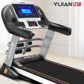 亿健旗舰款A5智能电动跑步机正品 家用多功能蓝屏蓝牙静音跑步机