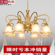 欧式铁艺客厅吊灯大气6头卧室灯美式创意麻将灯餐厅灯具特价包邮