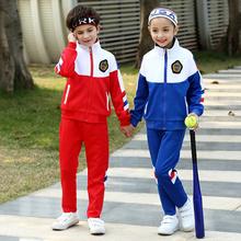 儿童校服运动套装 幼儿园园服班服2019新款 春秋装 小学生校服套装