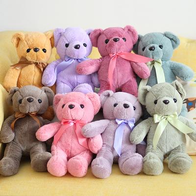 彩色泰迪熊公仔抱抱熊毛绒玩具小号布娃娃机小熊婚庆玩偶女生礼物