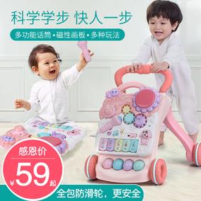 娃娃博士宝宝学步推车 防侧翻婴儿学走路助步6-18个月学步车手推
