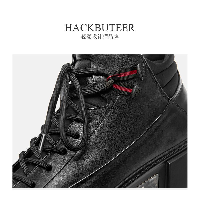 火枪手男鞋冬季高帮鞋保暖韩版潮百搭板鞋休闲运动鞋真皮厚底皮鞋
