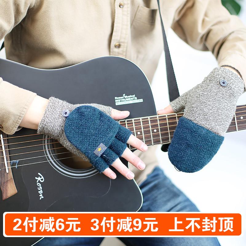 Мужские вязаные перчатки Артикул 522634192731