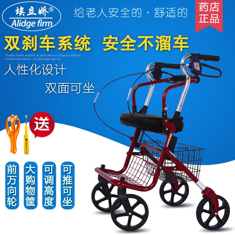 Скутеры для пожилых людей Артикул 36456916502