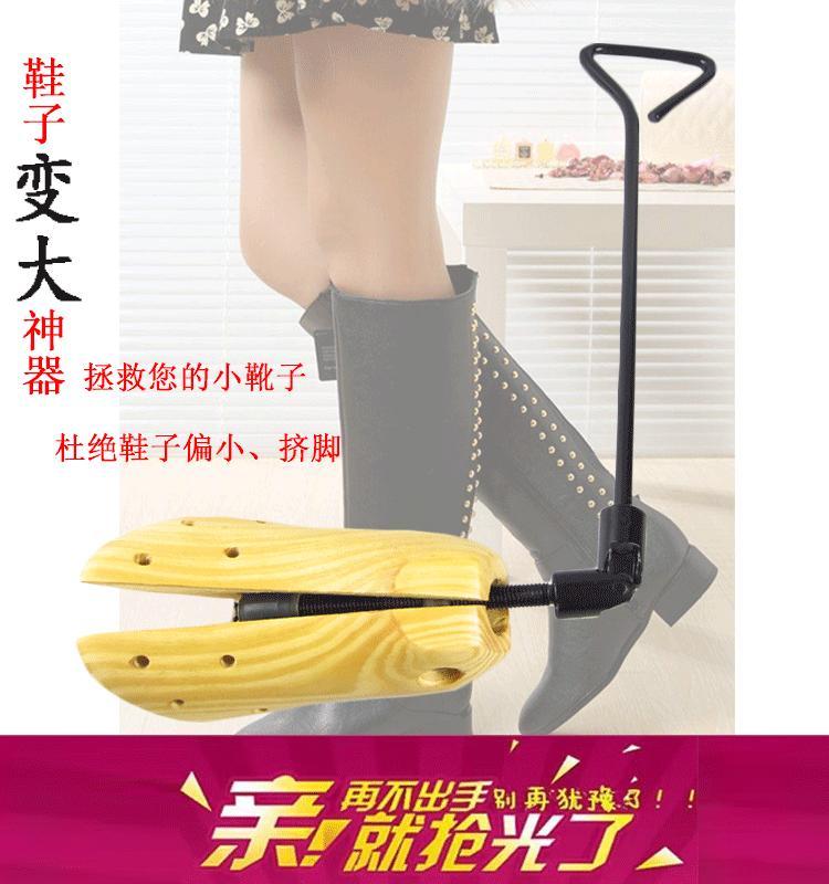 靴撑撑鞋器扩鞋器aj防皱定型鞋盾实木鞋撑男女通用款鞋子撑大器