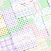 格纹打底素材纸 格子派对手帐拼贴素材背景纸无粘性小方格便签纸