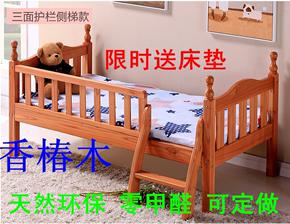 实木儿童床带护栏单人床男孩女孩公主床小孩拼接床加宽床欧式小床