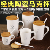 Creative Cup simple ceramic cup couple mug cup custom logo gift milk coffee cup with lid spoon